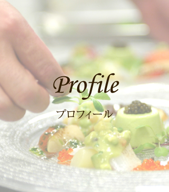プロフィール